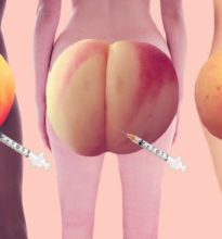 Butt Botox May Be Something You Need